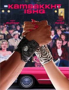 Kambakkht Ishq Promotional Poster