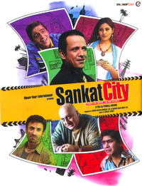 sankat_city_movie_poster