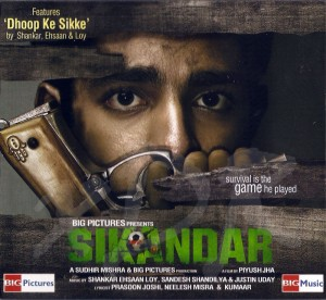 Sikandar - Promotional poster