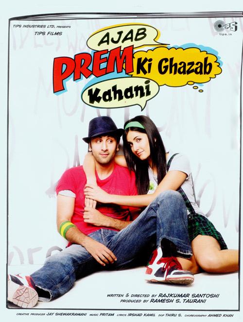 ajab-prem-ki-ghazab-kahani-1