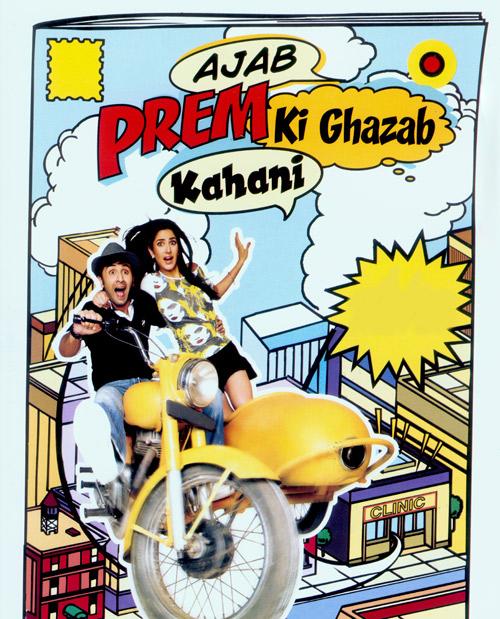 ajab-prem-ki-ghazab-kahani-2