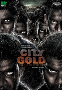 city-of-gold-movie-poster